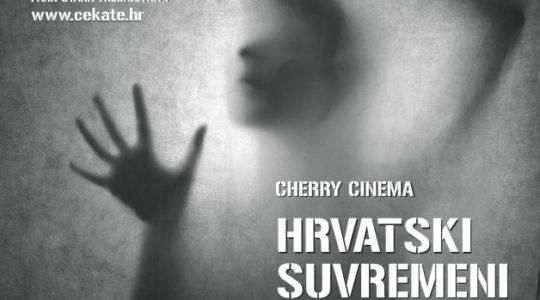 Cherry  Cinema – Hrvatski suvremeni film