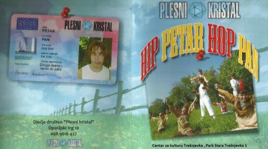 HIP PETAR HOP PAN/ plesna predstava