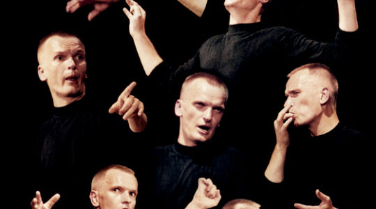 Munchausen Vilija Matule na Prvom ljetnom diskontu kulture