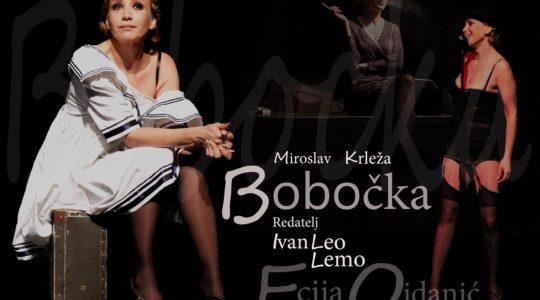 Noć kazališta: Otvorenje izložbe plakata / 16. 11. / 19:00 / TNT i Galerija Modulor