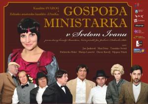 Gospođa ministarka v svetom Ivanu