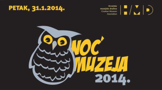 Modulor u Noći muzeja/izložba KRK-OTOK VILA Ive Lulić