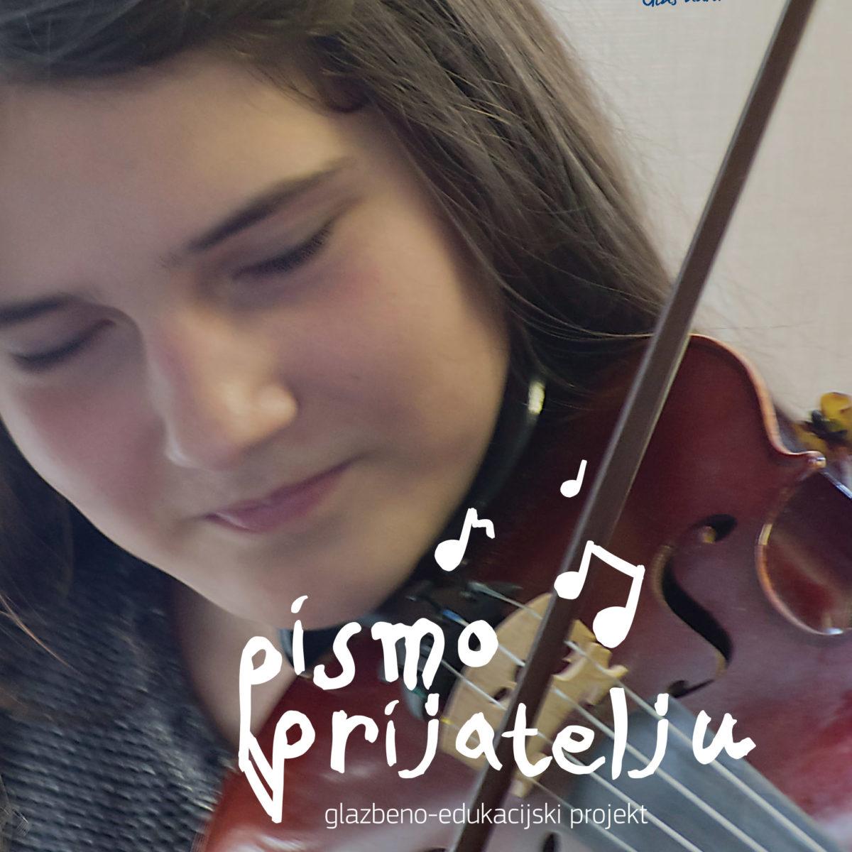 """Suradnja na glazbeno – edukativnom projektu """"Pismo prijatelju"""""""