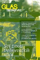 Glas Trešnjevke, br. 26. i 27.