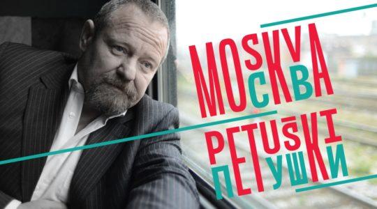 """PREDSTAVA: """"Moskva Petuški / 13. 10. / 20.00"""