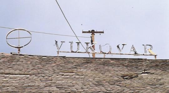 Radne akcije dragovoljaca Narodne zaštite u Vukovaru 1998. i 1999.godine