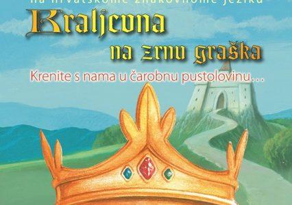 Hrvatski savez gluhoslijepih osoba DODIR na 8. Festivalu dječje knjige