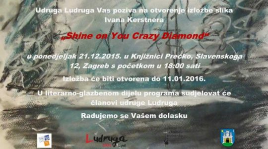"Izložba  ""Shine on you crazy diamond"" u Knjižnici Prečko"