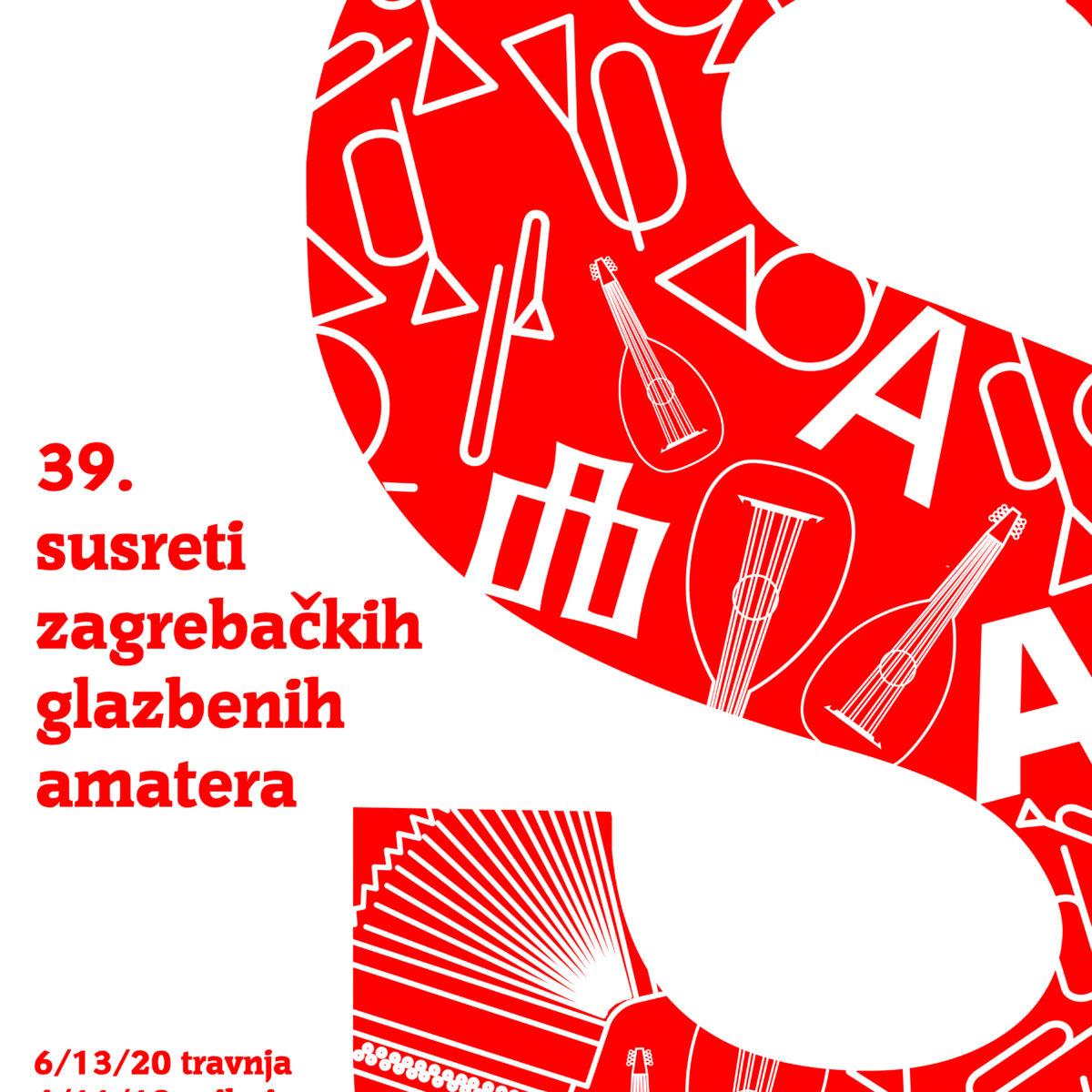 39. Susreti zagrebačkih glazbenih amatera
