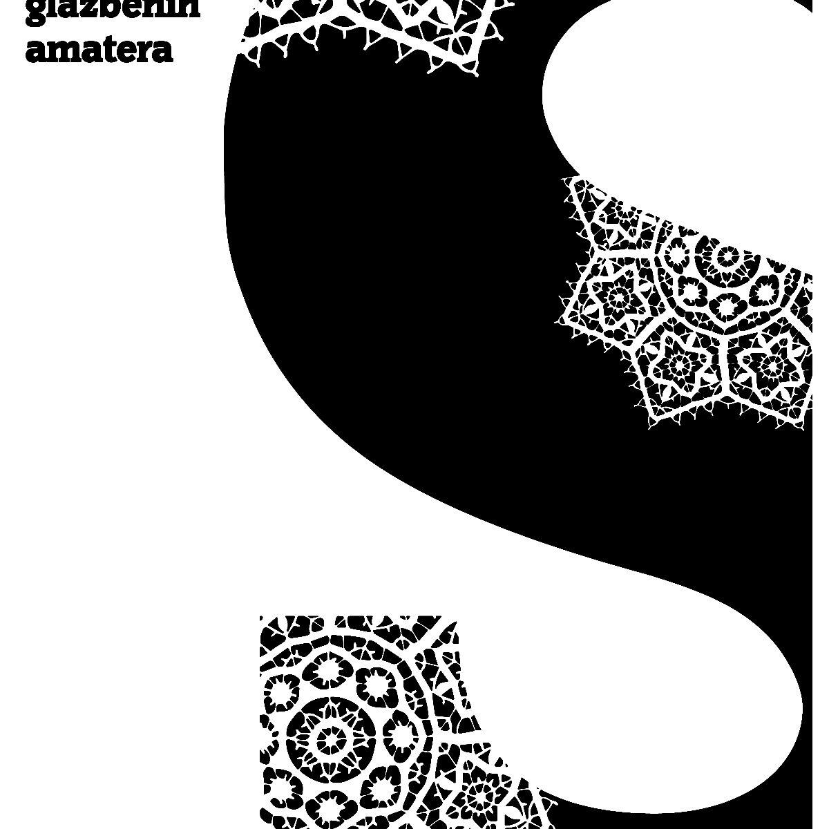 7. koncert, 39. Susreti zagrebačkih glazbenih amatera
