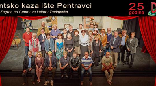 """KOMEDIJA: Vjekoslav Domini: """"Muška pašteta""""/ DK Pentravci / 28. 11. / 19.30"""