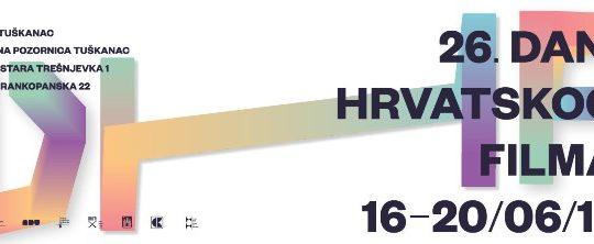 26. DANI HRVATSKOG FILMA, 16. – 20. LIPNJA 2017.