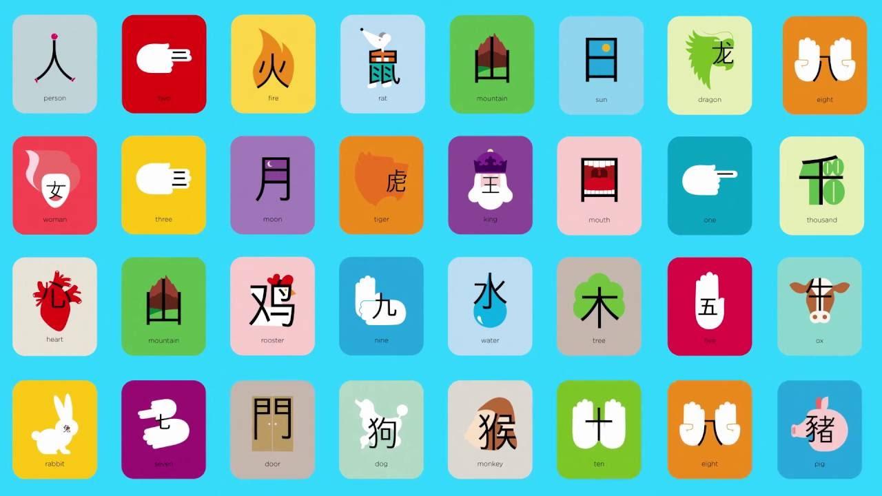 Priče iz kineskih davnina na 11. Festivalu dječje knjige
