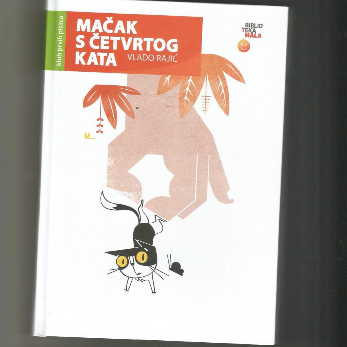Vlado Rajić na 11. Festivalu dječje knjige