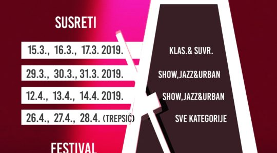 SAVE THE DATE: TREPS 2019.