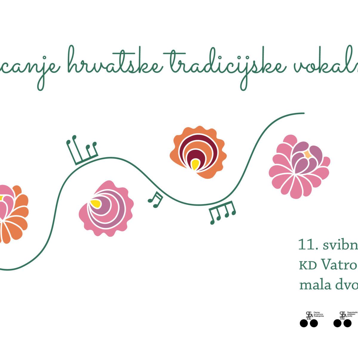 5. natjecanje hrvatske tradicijske vokalne glazbe – Zagreb 2019.