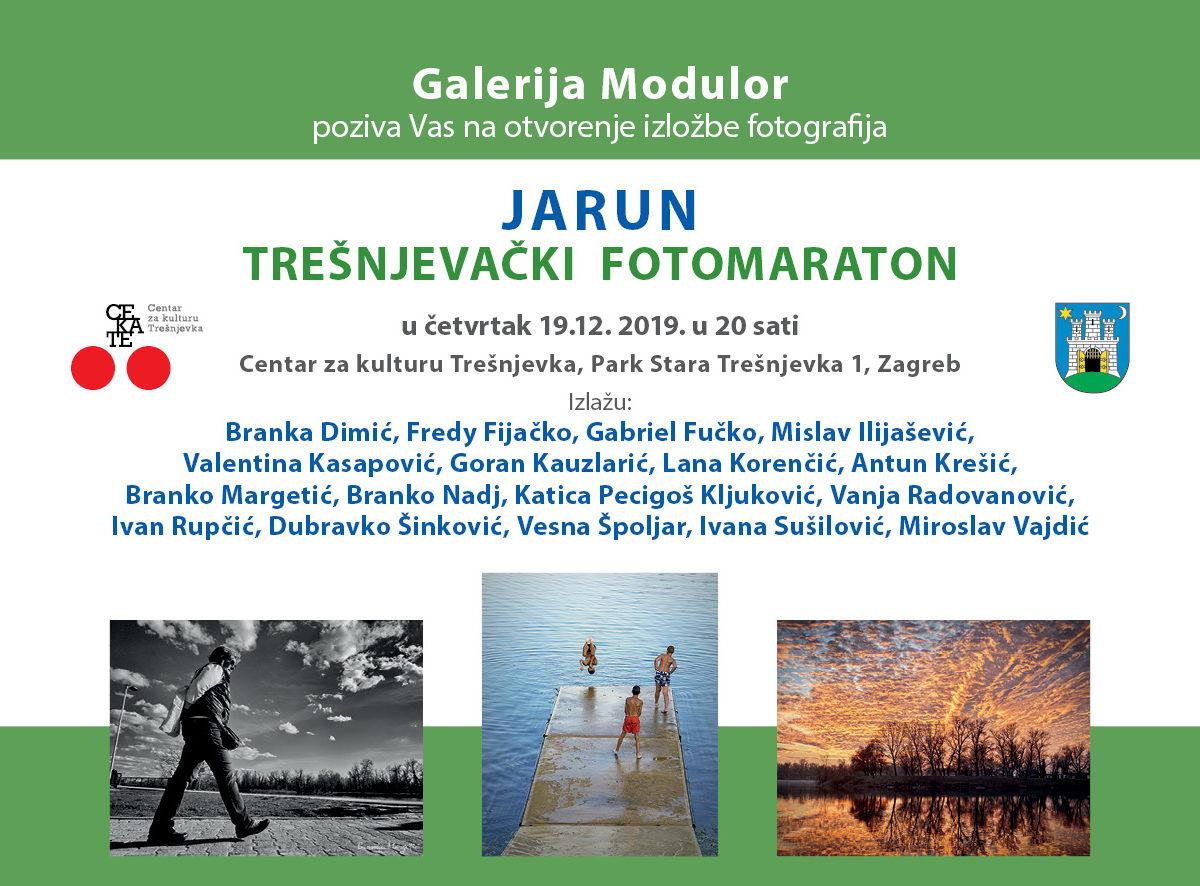 Trešnjevački fotomaraton 2019/Jarun