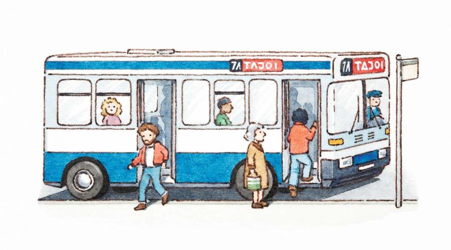 Tramvaj i bus 21. studenoga u 19 sati