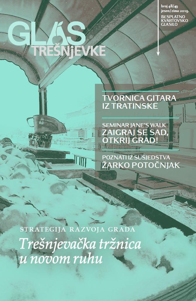 Glas Trešnjevke, br. 48 i 49