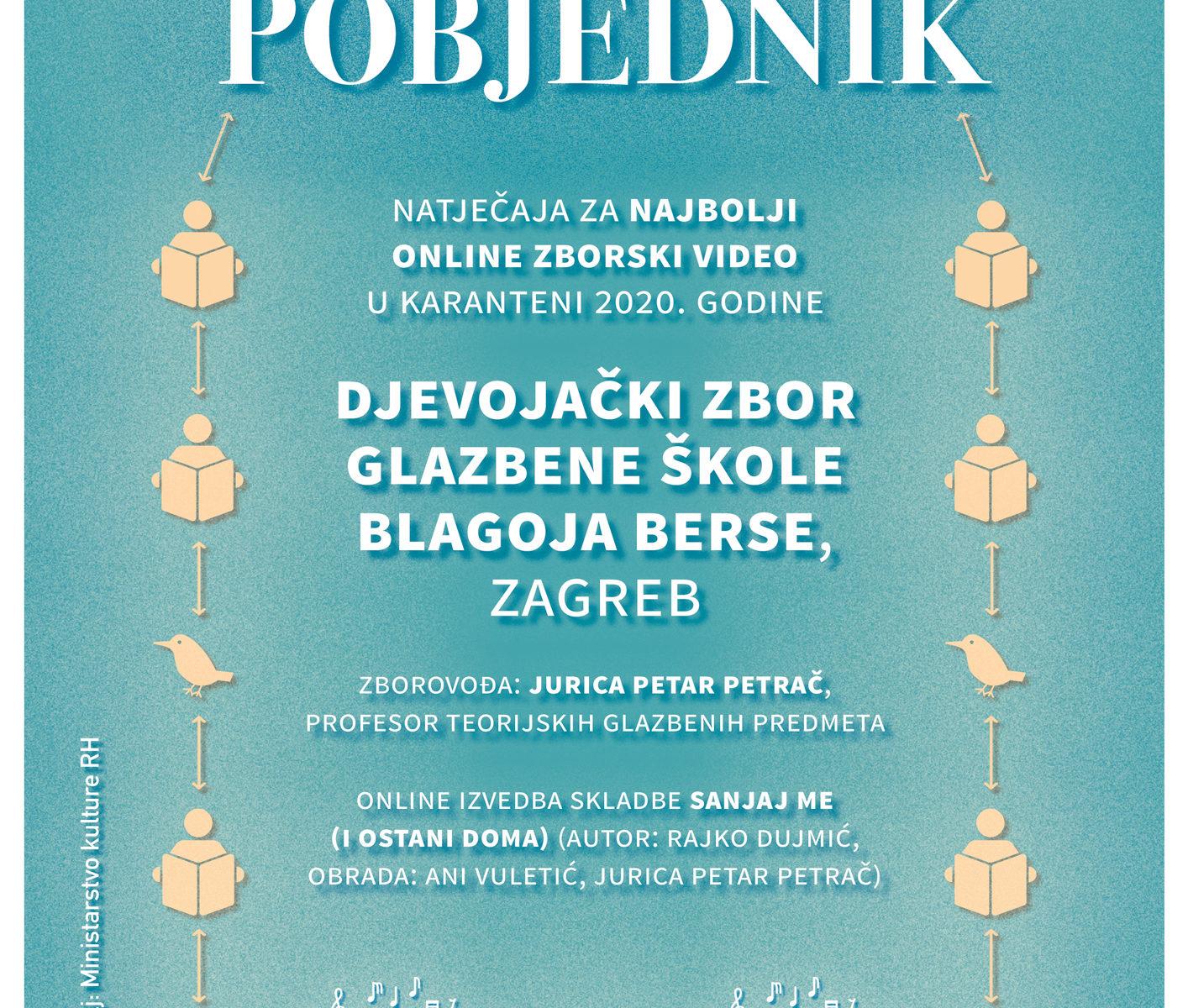 Nagrade 15. natjecanja hrvatskih pjevačkih zborova-Zagreb 2020.