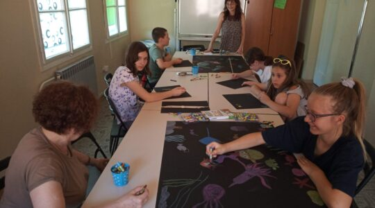 Cool school/Ljeto na Trešnjevci