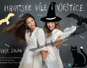 Hrvatske vile i vještice, predstava za djecu 4+