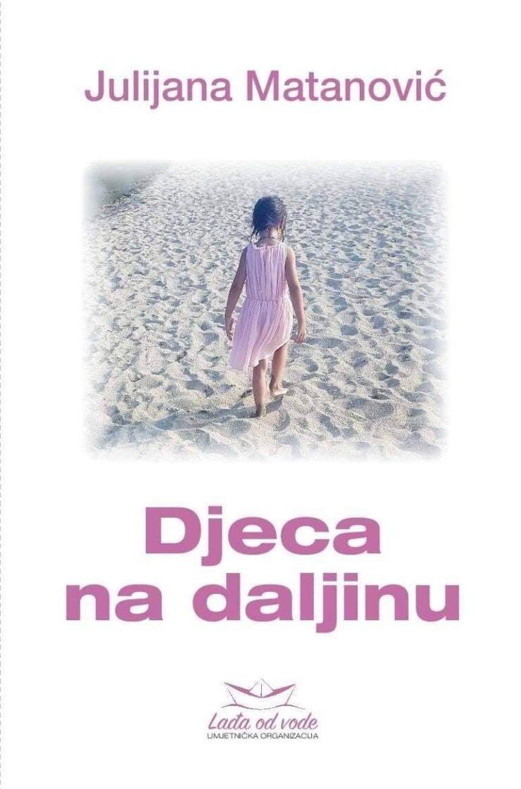 Promocija zbirke priča Julijane Matanović