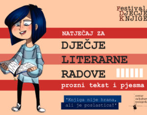 Rezultati Natječaja za dječje literarne radove 2020.