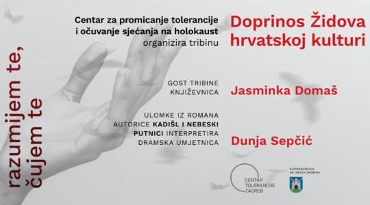 Tribina i promocija knjige 'Kadišl i nebeski putnici' Jasminke Domaš