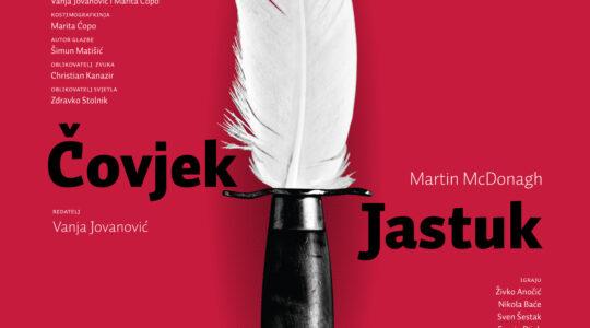 Čovjek Jastuk